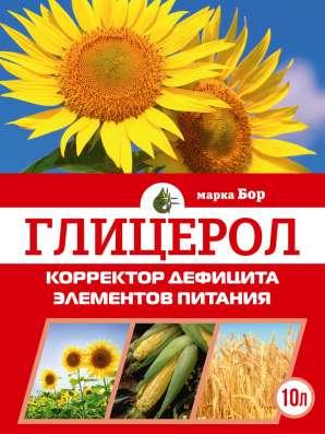 Микроудобрение Глицерол в Ростове на дону