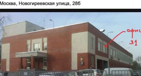 Курсы английский язык, Перово, Новогиреево в Москве Фото 1