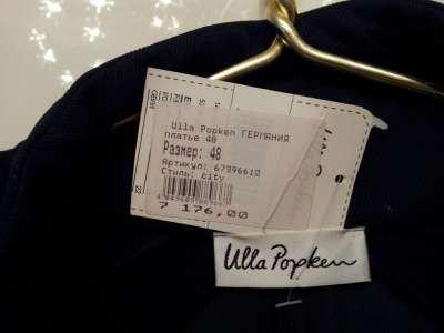 Новое платье п-во Германия (Ulla Popke модель CITY