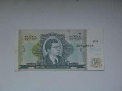 Банкнота 10000 Билетов МММ 1994 год