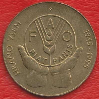 Словения 5 толаров 1995 г. 50 лет ФАО
