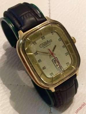 Часы Слава СССР позолота, крупная