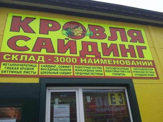 Кирпич строительный и облицовочный