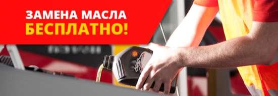 Масло Gazpromneft Premium 5W40 синтетика 4литра