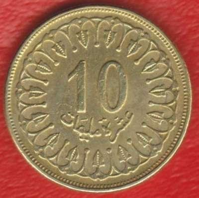 Тунис 10 миллимов 1997 г.