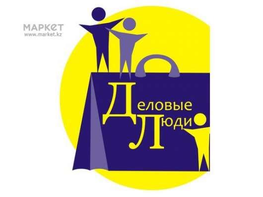 Сотрудник с педагогическим образованием!!!