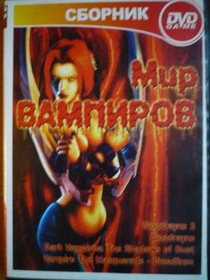Сборники компьютерных игр на DVD дисках