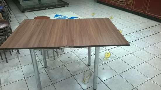 Стол раскладной в наличии