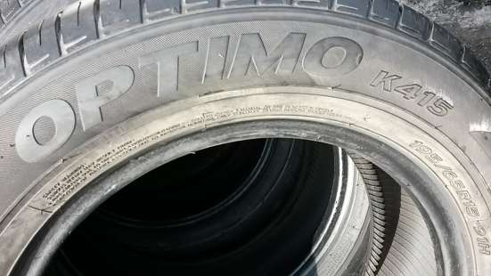 195/65 R15 Hankook Optimo в Красноярске Фото 2