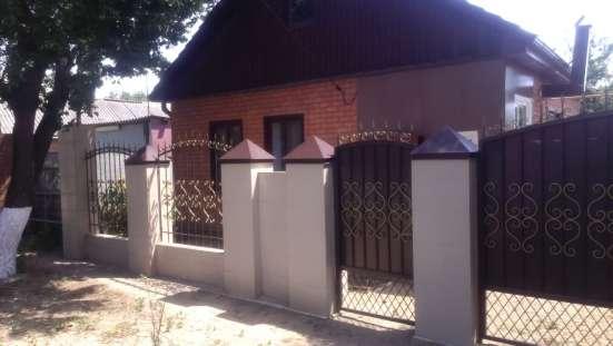 В Кропоткине по ул Целых два дома на одном участке 3 сотки