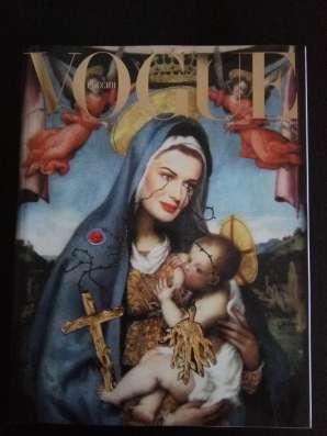 Vogue. Коллекционная обложка. Июнь.2011