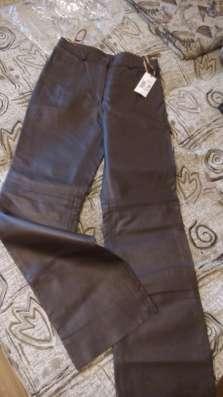 Продаю брюки, натуральная кожа