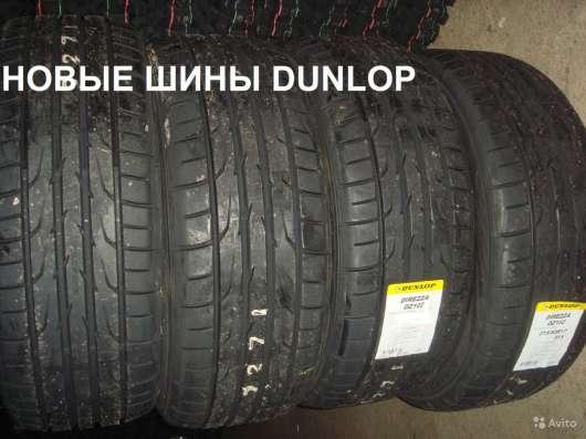 Новые Dunlop 225 45 R17 DZ102 94W в Москве Фото 1