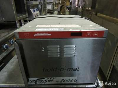 торговое оборудование Жарочный шкаф Hold-o-mat