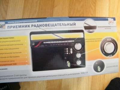 Радиоприемник Сигнал РП-302 Бердский радиозавод