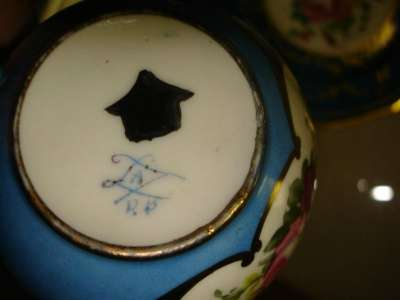 Старин.чашка и тарелочка,фарфор,живопись в Санкт-Петербурге Фото 2