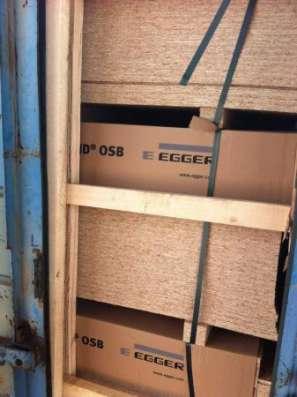 Плита OSB3 оптом и в розницу с доставкой