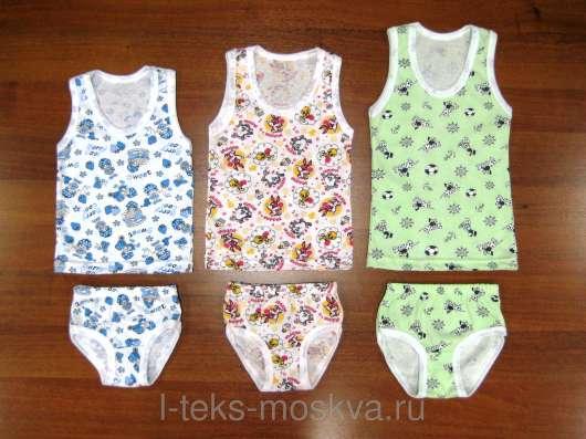 """Продаю """"российскую детскую одежду"""" по оптовым ценам"""