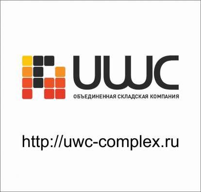 Прямая аренда складов от собственника в Москве ЮАО