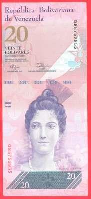 Венесуэла 20 боливаров 2011 г