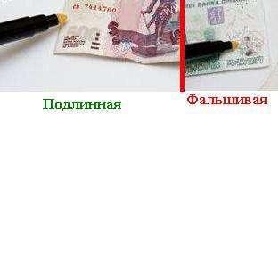 Детектор валют маркер в Краснодаре Фото 2