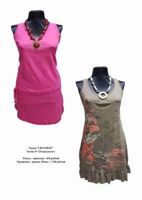 Платья трикотажные в г. Симферополь Фото 4