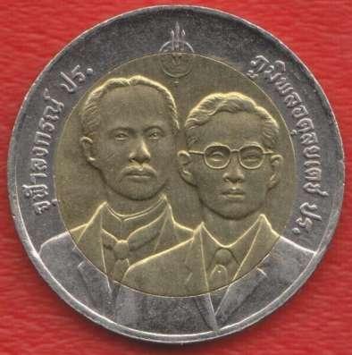 Таиланд 10 бат 2001 г. 100 лет Департаменту Провинций