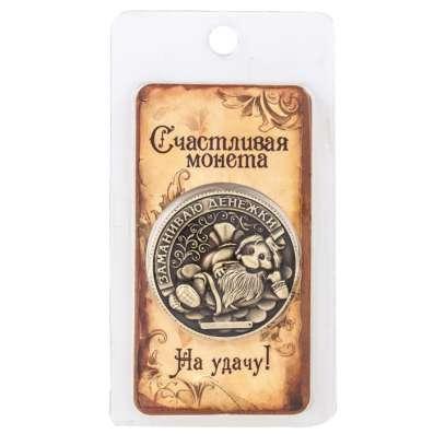 Монета - магнит для денег в Перми Фото 3