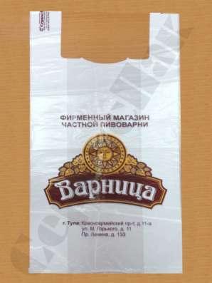 Напечатать логотип на пакетах в Туле Фото 4