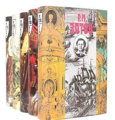 Лучшие историко-приключенческие романы