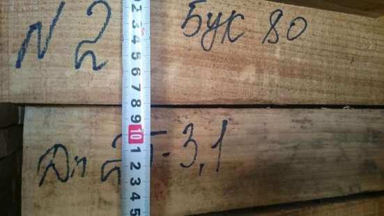 БУК, 60 мм., пиломатериал, доска, столярная, паренная в Краснодаре Фото 2