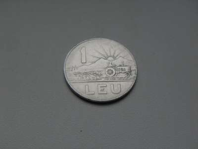 Монета 1 Лей 1966 год Румыния