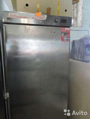 торговое оборудование Холодильный шкаф N42