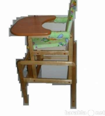 Стол-стул для кормления КАРЛСОН; Новый;