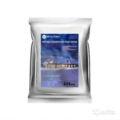 Неттопласт 2.0 Ферментационная подстилка