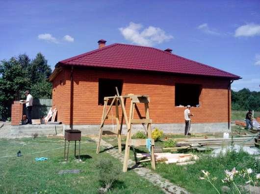 Строительство коттеджей и домов под ключ