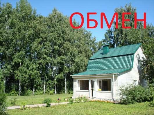 Продам дачу 60 кв. м Матвеевка берег Оби (ОБМЕН)