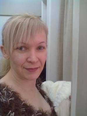 Светлана, 39 лет, хочет найти новых друзей
