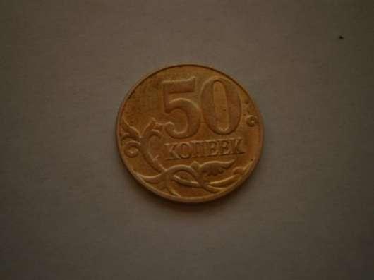 Монетный брак)
