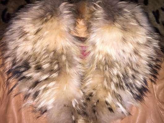 Кожаная куртка с натуральным мехом