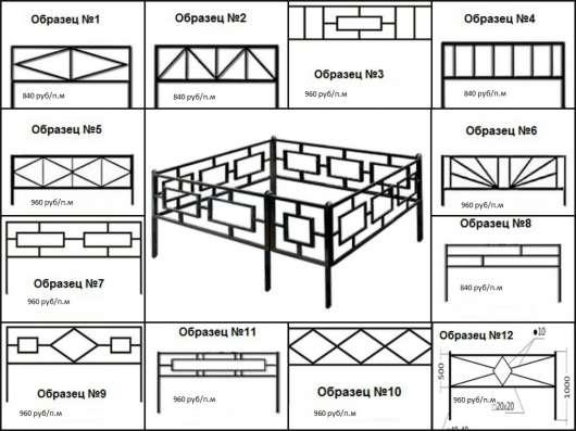 Ритуальные ограды в г. Мичуринск Фото 2
