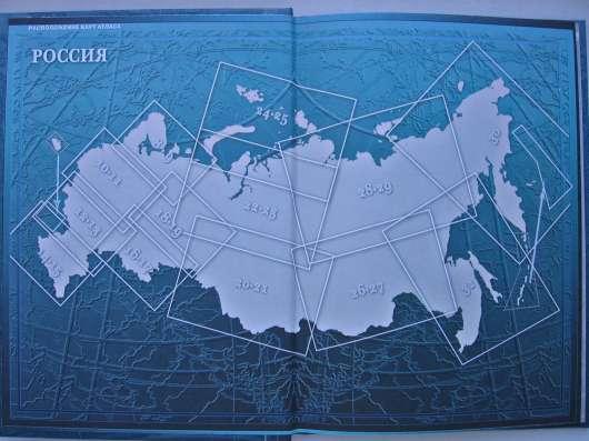 Атлас России малый в Ижевске Фото 4