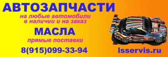 Генератор ВАЗ 1118,2170,2190 BOSCH (110Ампер) АВТОВАЗ