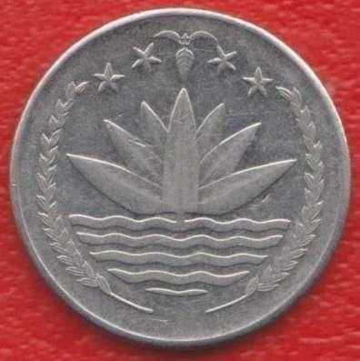 Бангладеш 25 пойш 1986 г.