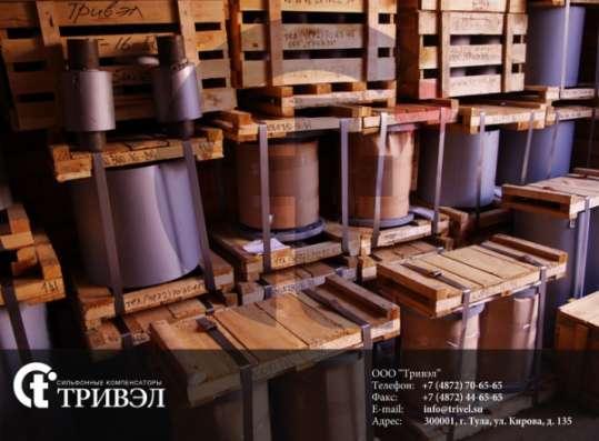 Муфты сильфонные У20.208.051 с коническими втулками У20.210.051 компенсаторы сильфонные ксо 200-16-160 фланцевые ксоф 150-16-50 продаем в Новосибирске Фото 1