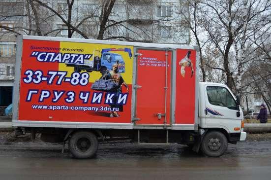 Спарта Грузчики- такелажники Кемерово