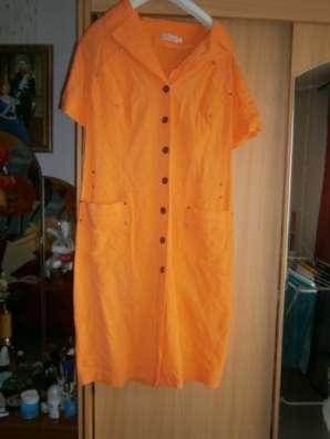 Платье сафари.
