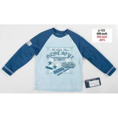 Ликвидация детской одежды -30% -50% в Кемерове Фото 2