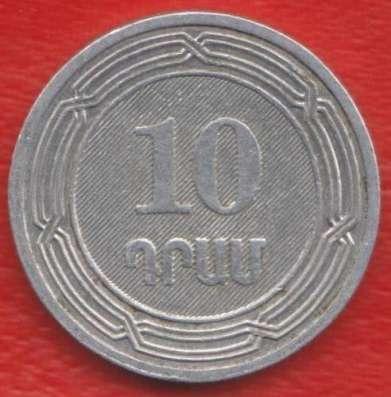 Армения 10 драмов 2004 г.