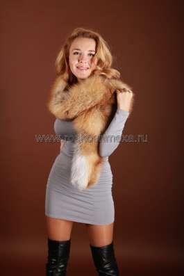 Шарфы, воротники, горжетки из лисы и чернобурки в Москве Фото 3